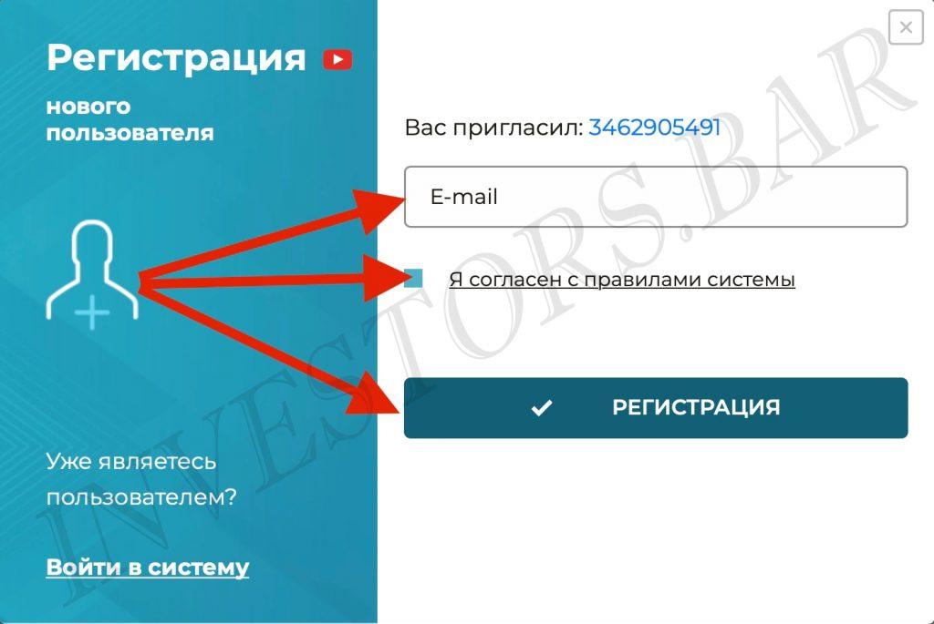 Register_action