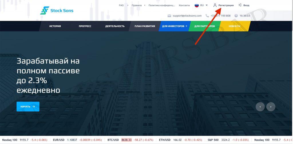 Register_partner