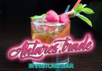 Обложка Antares.trade