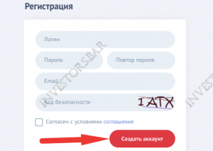 Register action