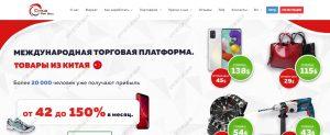 Home page China-foryou.com