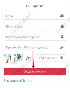 China-foryou.com Registration