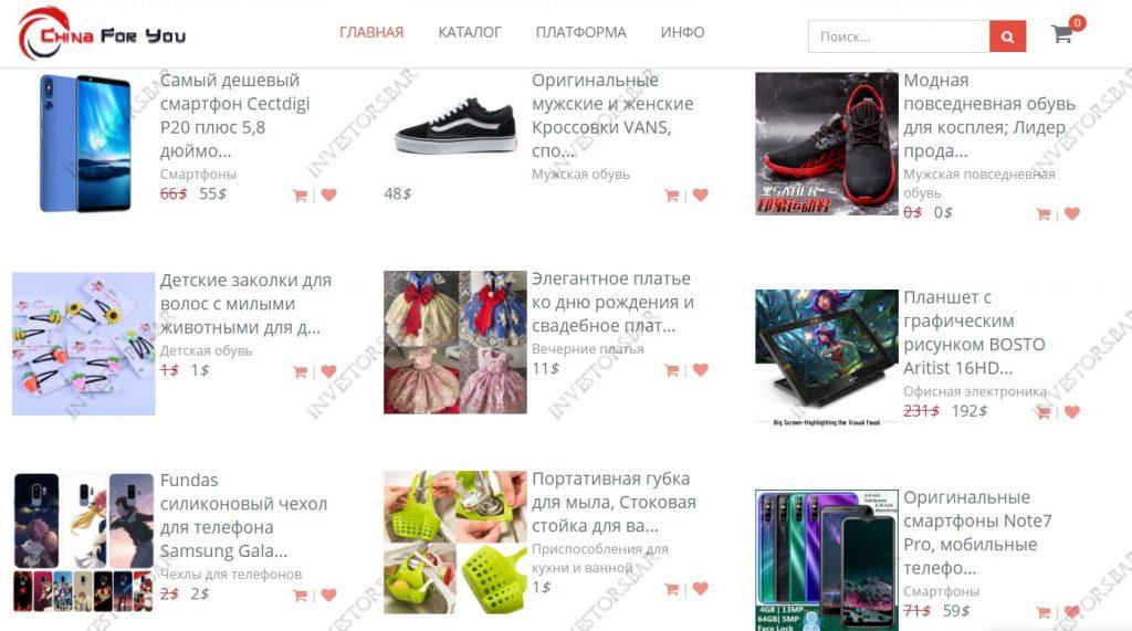 China-foryou.com Buy Goods