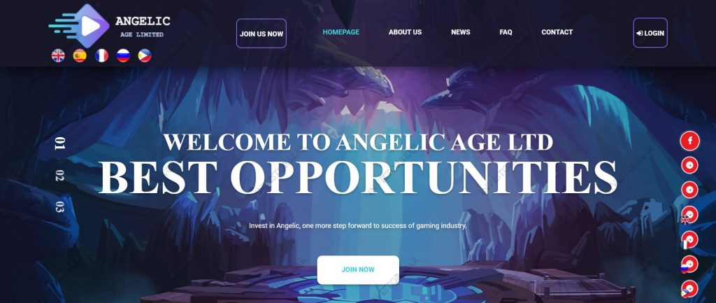 Angelicage.com Home Page
