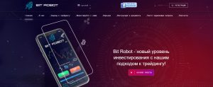 Bit-robot.io Main Page