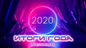 Coaver 2020