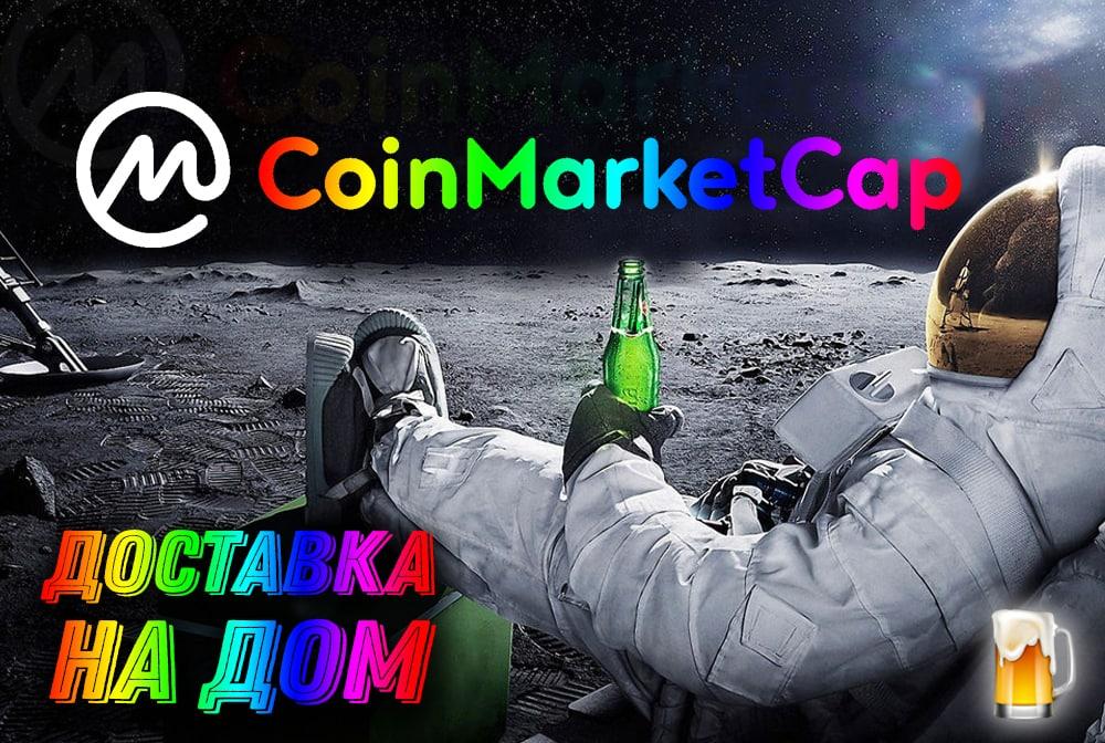 Coinmarketcap.com Main page