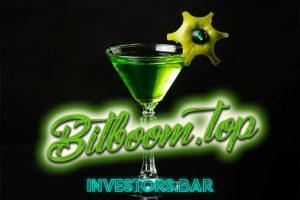 Bitboom Review