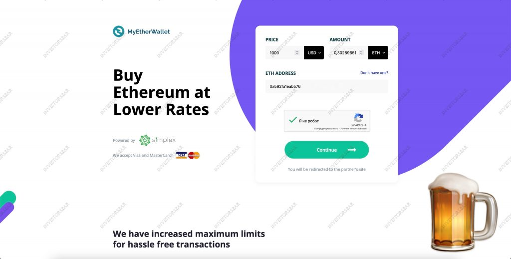 Buy Ethereum MEW