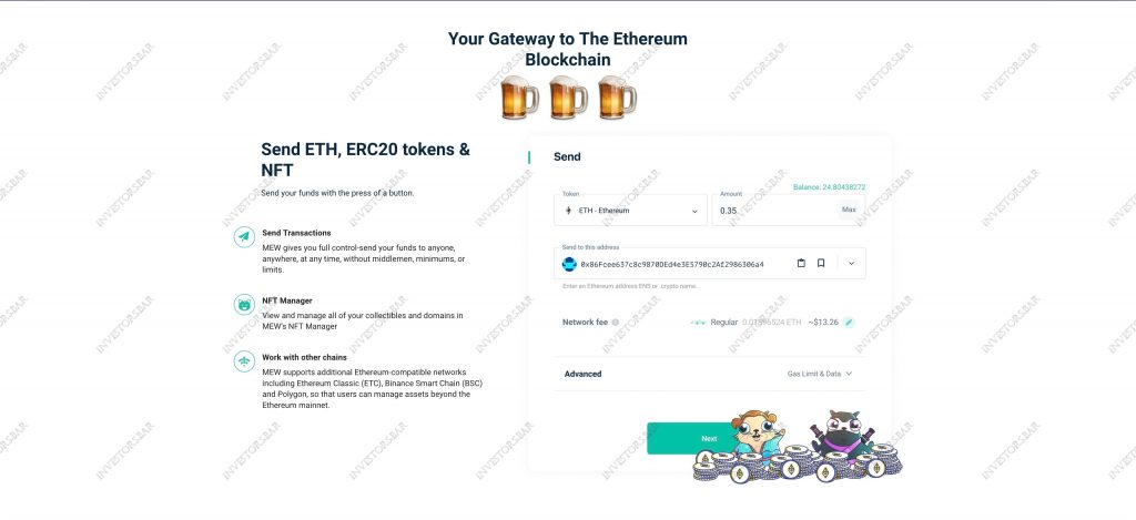 About My Ether Wallet
