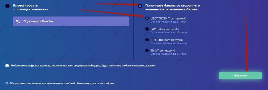 Orionfinance.org Balance